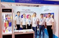 热烈祝贺深圳市泰科科技有限公司参加上海国际胶带与涂布展览会取得圆满成功